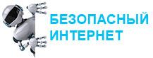 Заводоуковский информационно - развлекательный портал